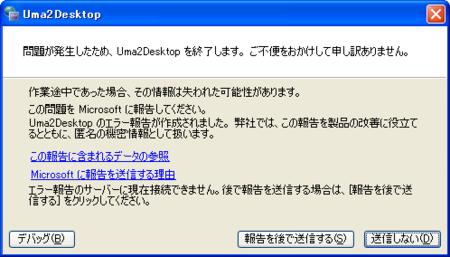 20081109003948