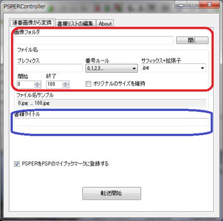 20110210021850