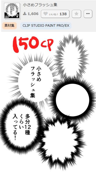 f:id:nych87:20190620083621j:plain