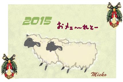 f:id:nykanjin:20150105053250j:image