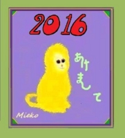 f:id:nykanjin:20160106184325j:image