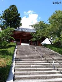 Eifukuji_2