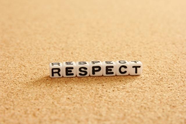 周りからの尊敬を集める確実な方法