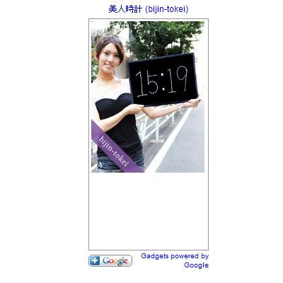 f:id:nyoe:20110203152122j:image
