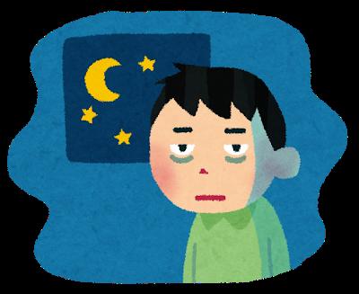 寝不足or睡眠障害