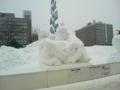[雪祭り]