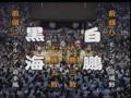[テレビ]