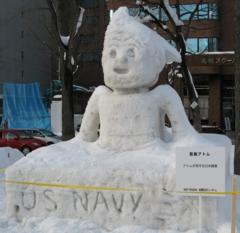 雪祭り2009