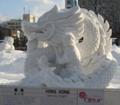 [雪祭り]雪祭り2009