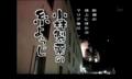 [ネタ][テレビ]