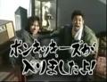 [テレビ]090506
