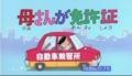 [ネタ][テレビ]090517