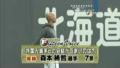 [ネタ][テレビ]090525