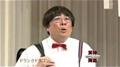 [ネタ][テレビ]090526