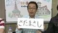 [テレビ]090531