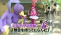 [ネタ][テレビ]090606