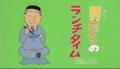 [ネタ][テレビ]090614