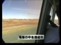 [ネタ][テレビ]090624
