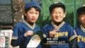 [ネタ][テレビ]090724