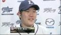 [野球][テレビ]090725