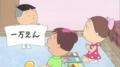 [ネタ][テレビ]090906_185244