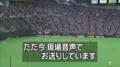 [ネタ][テレビ]091005_203151