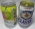 [飲料]091006_204755
