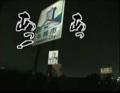 [ネタ][テレビ]091008_002437