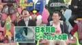[ネタ][テレビ]091126_234731
