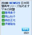 20100105094833
