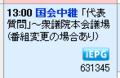20100119124319