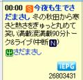 20100130111528