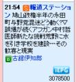 20100316191255