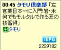 20100323215005