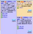 20100601152759