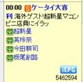 20100619233246