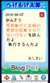 20100807075430