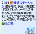20100819204036