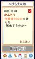 20101204194816