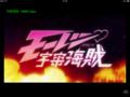 ニコニコ動画アプリ