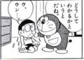 http://pds.exblog.jp/pds/1/200511/18/92/a0066792_21381835.jpg
