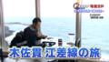 [ネタ][テレビ]131221_094941