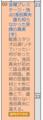 [テレビ]2014/02/28