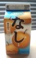 [飲料]2014/08/15