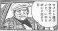 [漫画][ネタ]2015/05/12