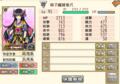 [俺タワー][ゲーム]2015/06/21