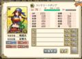 [ゲーム][俺タワー]2015/07/05