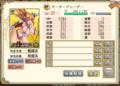 [ゲーム][俺タワー]2015/08/10
