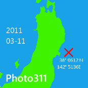 Photo311