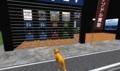 [セカンドライフ][上野] Second Life